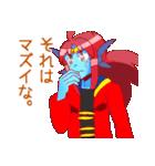 こみデビCircus★(個別スタンプ:15)