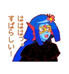 こみデビCircus★(個別スタンプ:18)
