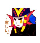 こみデビCircus★(個別スタンプ:21)