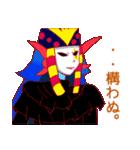 こみデビCircus★(個別スタンプ:22)