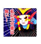 こみデビCircus★(個別スタンプ:24)