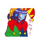 こみデビCircus★(個別スタンプ:26)