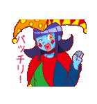こみデビCircus★(個別スタンプ:27)