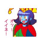 こみデビCircus★(個別スタンプ:31)