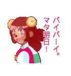こみデビCircus★(個別スタンプ:39)