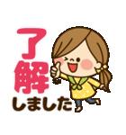 かわいい主婦の1日【年末年始編2】(個別スタンプ:01)