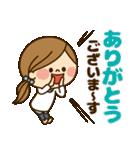かわいい主婦の1日【年末年始編2】(個別スタンプ:02)