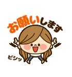 かわいい主婦の1日【年末年始編2】(個別スタンプ:03)