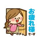 かわいい主婦の1日【年末年始編2】(個別スタンプ:04)