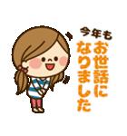 かわいい主婦の1日【年末年始編2】(個別スタンプ:09)