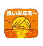 かわいい主婦の1日【年末年始編2】(個別スタンプ:10)