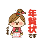 かわいい主婦の1日【年末年始編2】(個別スタンプ:13)