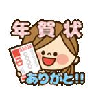 かわいい主婦の1日【年末年始編2】(個別スタンプ:14)