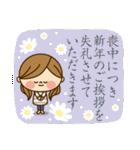 かわいい主婦の1日【年末年始編2】(個別スタンプ:15)