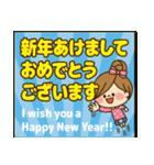 かわいい主婦の1日【年末年始編2】(個別スタンプ:18)