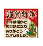 かわいい主婦の1日【年末年始編2】(個別スタンプ:19)
