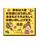 かわいい主婦の1日【年末年始編2】(個別スタンプ:21)