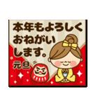 かわいい主婦の1日【年末年始編2】(個別スタンプ:23)