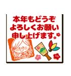 かわいい主婦の1日【年末年始編2】(個別スタンプ:24)