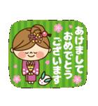 かわいい主婦の1日【年末年始編2】(個別スタンプ:25)