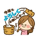 かわいい主婦の1日【年末年始編2】(個別スタンプ:26)