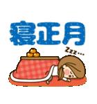 かわいい主婦の1日【年末年始編2】(個別スタンプ:29)