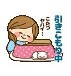 かわいい主婦の1日【年末年始編2】(個別スタンプ:30)