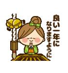 かわいい主婦の1日【年末年始編2】(個別スタンプ:31)