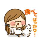 かわいい主婦の1日【年末年始編2】(個別スタンプ:33)