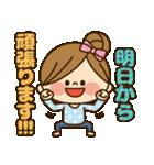 かわいい主婦の1日【年末年始編2】(個別スタンプ:39)