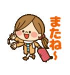 かわいい主婦の1日【年末年始編2】(個別スタンプ:40)