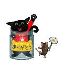 【びんねこ】黒猫バージョン(個別スタンプ:2)