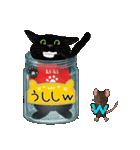 【びんねこ】黒猫バージョン(個別スタンプ:5)