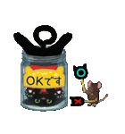 【びんねこ】黒猫バージョン(個別スタンプ:6)