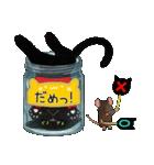 【びんねこ】黒猫バージョン(個別スタンプ:7)