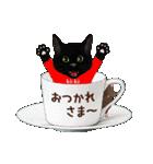 【びんねこ】黒猫バージョン(個別スタンプ:8)