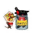 【びんねこ】黒猫バージョン(個別スタンプ:9)