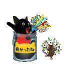 【びんねこ】黒猫バージョン(個別スタンプ:10)