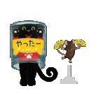 【びんねこ】黒猫バージョン(個別スタンプ:11)