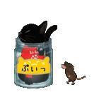 【びんねこ】黒猫バージョン(個別スタンプ:18)