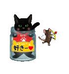 【びんねこ】黒猫バージョン(個別スタンプ:21)