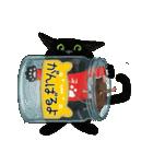 【びんねこ】黒猫バージョン(個別スタンプ:23)