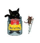 【びんねこ】黒猫バージョン(個別スタンプ:28)