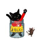 【びんねこ】黒猫バージョン(個別スタンプ:32)