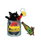 【びんねこ】黒猫バージョン(個別スタンプ:33)