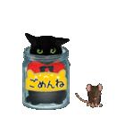 【びんねこ】黒猫バージョン(個別スタンプ:37)