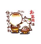 ねこの肉球@ダイエット編(個別スタンプ:01)