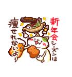 ねこの肉球@ダイエット編(個別スタンプ:02)