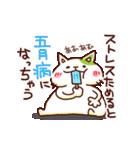 ねこの肉球@ダイエット編(個別スタンプ:06)