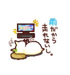 ねこの肉球@ダイエット編(個別スタンプ:07)